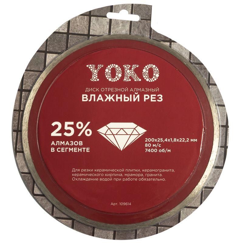 Диск отрезной алмазный по керамике 200х25.4х1,8/22.2 мм для плиткорезов Yoko<br>Бренд: Yoko;
