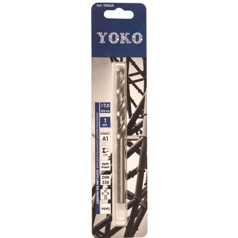 Сверло по металлу 7,0х109мм, 1 шт/уп Yoko<br>Бренд: Yoko; Конструкция рабочей части: Спиральное; Обрабатываемый материал: По металлу; Хвостовая часть: Цилиндрическая; Тип: Сверло; Диаметр: 7 мм; Общая длина: 109 мм; Длина рабочей части: 69 мм; Способ изготовления: Холоднофрезерованное вышлифованное;