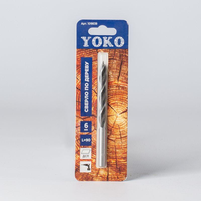 Сверло по дереву 6х90мм М-образная заточка Yoko<br>Бренд: Yoko; Конструкция рабочей части: Спиральное; Обрабатываемый материал: По дереву; Хвостовая часть: Цилиндрическая; Тип: Сверло; Диаметр: 6 мм; Общая длина: 90 мм;