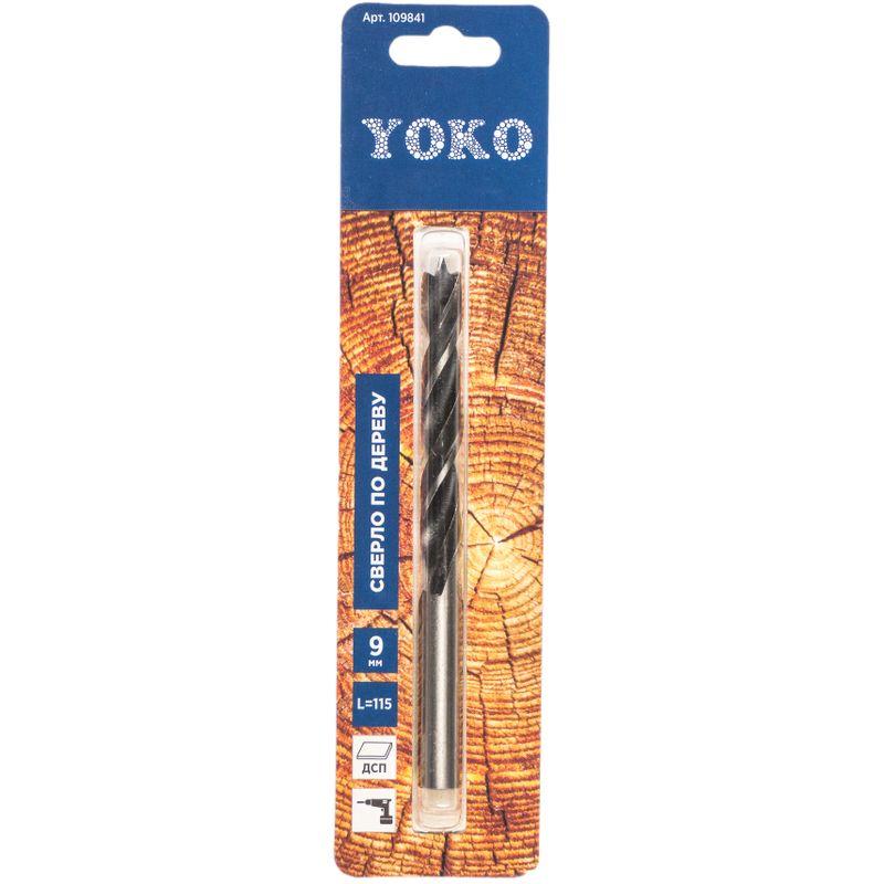 Сверло по дереву 9х115мм М-образная заточка Yoko<br>Бренд: Yoko; Конструкция рабочей части: Спиральное; Обрабатываемый материал: По дереву; Хвостовая часть: Цилиндрическая; Тип: Сверло; Диаметр: 9 мм; Общая длина: 115 мм;