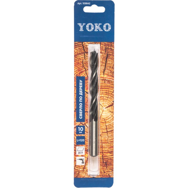 Сверло по дереву 10х120мм М-образная заточка Yoko<br>Бренд: Yoko; Конструкция рабочей части: Спиральное; Обрабатываемый материал: По дереву; Хвостовая часть: Цилиндрическая; Тип: Сверло; Диаметр: 10 мм; Общая длина: 120 мм;
