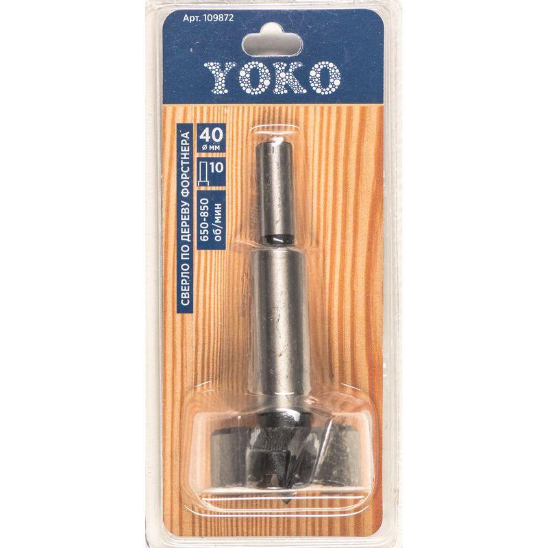 Сверло по дереву Форстнера 40х10мм Yoko<br>Бренд: Yoko; Конструкция рабочей части: Конструкция форстнера; Обрабатываемый материал: По дереву; Хвостовая часть: Цилиндрическая; Тип: Сверло; Диаметр: 40 мм; Общая длина: 90 мм;