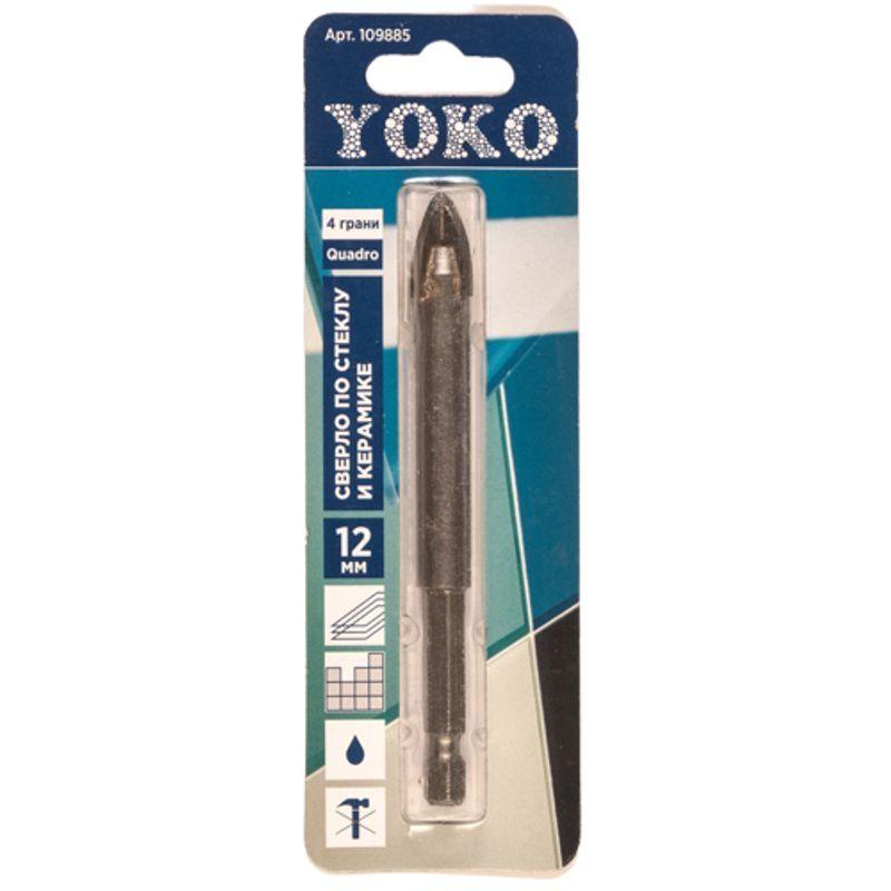 Сверло по керамике и стеклу 12 мм 4 грани Quadro Yoko<br>Бренд: Yoko; Конструкция рабочей части: Твердосплавное; Обрабатываемый материал: По стеклу, керамике; Хвостовая часть: Шестигранная; Тип: Сверло; Диаметр: 12 мм;