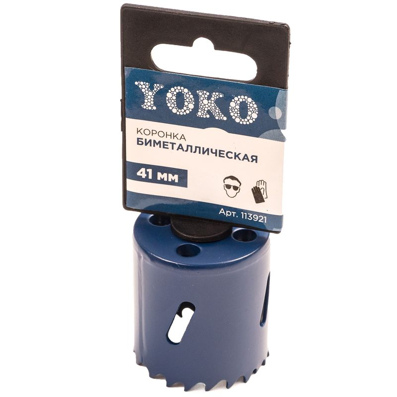 Коронка BIMETAL, 41 мм Yoko<br>Бренд: Yoko; Назначение: Универсальная; Диаметр: 41 мм; Материал: Биметалическая; Рабочая длина: 44 мм;
