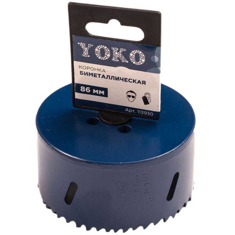Коронка BIMETAL, 86 мм Yoko<br>Бренд: Yoko; Назначение: Универсальная; Диаметр: 86 мм; Материал: Биметалическая; Рабочая длина: 44 мм;