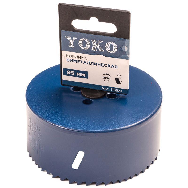Коронка BIMETAL, 95 мм Yoko<br>Бренд: Yoko; Назначение: Универсальная; Диаметр: 95 мм; Материал: Биметалическая; Рабочая длина: 44 мм;