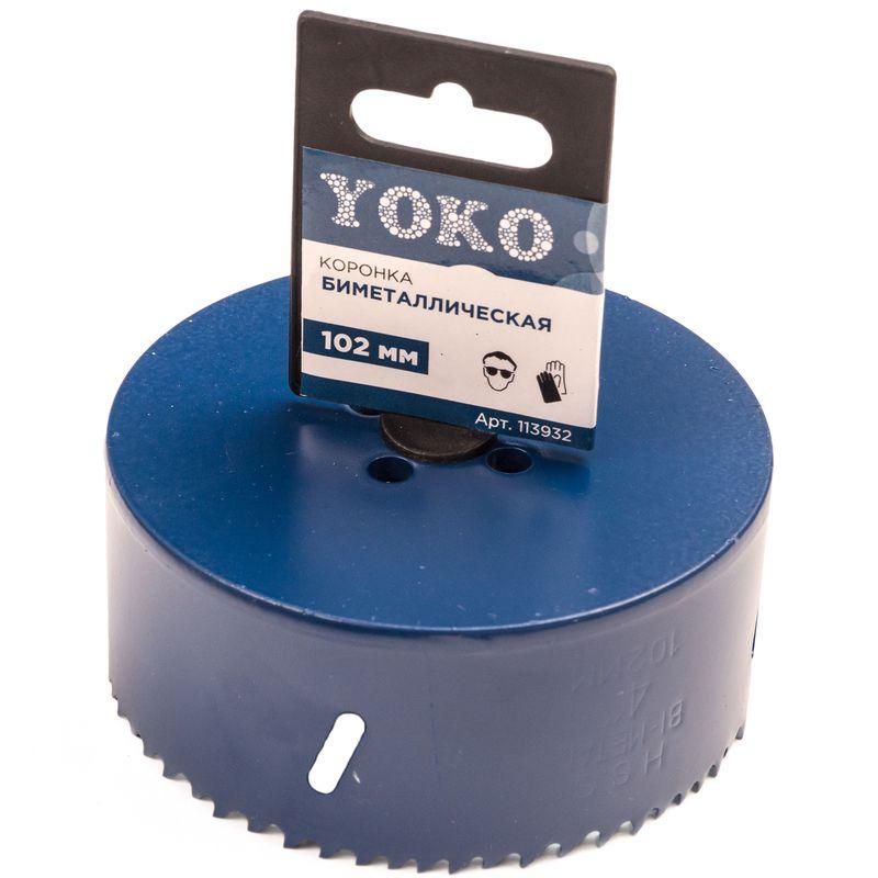 Коронка BIMETAL, 102 мм Yoko<br>Бренд: Yoko; Назначение: Универсальная; Диаметр: 102 мм; Материал: Биметалическая; Рабочая длина: 44 мм;