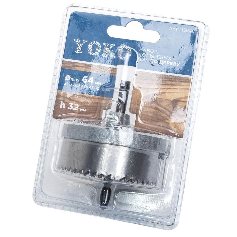 Набор кольцевых пил по дереву 26-64, глубина 32мм Yoko<br>Бренд: Yoko; Назначение: По дереву; Диаметр: 26-64 мм; Рабочая длина: 32 мм;
