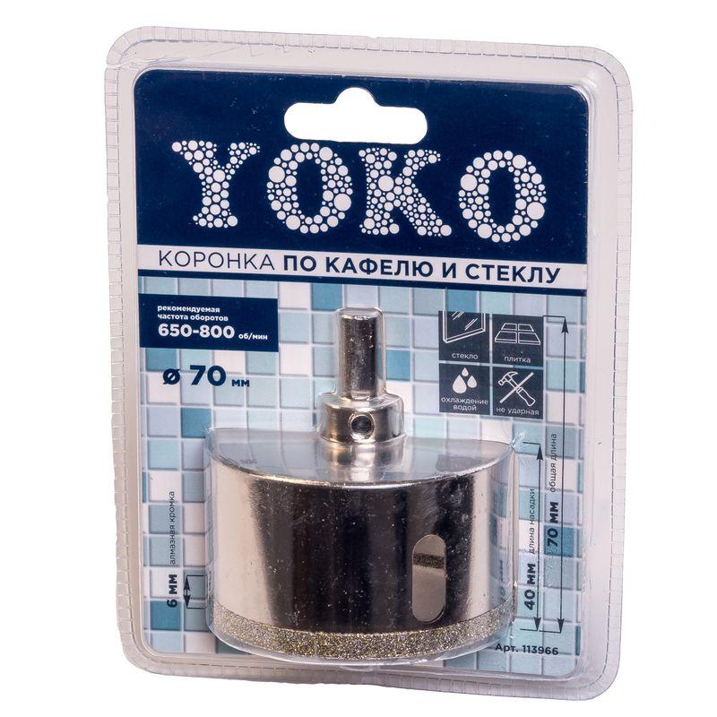 Коронка по кафелю и стеклу с центрирующим сверлом ? 70 мм Yoko<br>Бренд: Yoko; Назначение: По керамике; Назначение: По стеклу и керамике; Конструкция: Разборная; Тип хвостовика: Цилиндрический; Диаметр: 70 мм; Материал: С карбид-вольфрамовой крошкой; Хвостовик: Есть; Центрирующее сверло: Есть; Общая длина: - мм; Количество в упаковке: 1 шт.; Набор: Да;