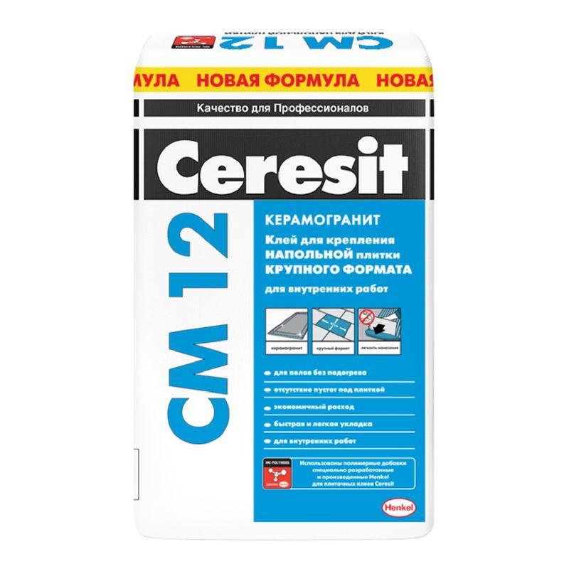 Клей для плитки Ceresit CM12 для керамогранита, 25 кг (для вн.работ)Клей для плитки Ceresit CM12, 25 кг<br><br>Клей на цементной основе для облицовки полов плиткой большого формата, для использования во внутренних работах,<br><br>в упаковке по 25 кг.<br><br>НАЗНАЧЕНИЕ:<br><br>Укладка крупноформатной керамогранитной, керамической и каменной плитки на пол внутри помещения;<br>Облицовка оснований, не подверженных деформации: бетон и цемент;<br>С добавлением гидроизоляции CR 65 применяется в помещениях с повышенной влажностью;<br>С добавлением эластификатора СС 83: применение в наружных работах, в стяжках с подогревом, в крытых и открытых бассейнах, на деформирующиеся и сложные основания (ячеистый бетон, ДСП, пазогребневые, гипсоволокнистые и гипсокартонные листы, OSB, гидроизоляционные покрытия, &amp;laquo;плитка на плитку&amp;raquo;);<br>Выравнивание мелких неровностей основания.<br><br>ПРЕИМУЩЕСТВА:<br><br>Удобен в работе: легко смешивается с водой, обладает высокой пластичностью, длительный период жизнеспособности<br><br>смеси (около 2 часов);<br>Текучая консистенция обеспечивает быструю укладку плитки без дополнительного нанесения раствора на монтажную поверхность, и максимальное сцепление;<br>Обеспечивает отсутствие пустот под плиткой;<br>Время коррекции плитки 30 минут;<br>Максимальная толщина слоя 12 мм;<br>Большой температурный диапазон проведения работ (от +5С до +30С);<br>Небольшой расход приготовленной массы (4,2 &amp;ndash; 6,0 кг на 1 м2);<br>Эксплуатация после затвердевания возможна в диапазоне температур от 0С до +70С.<br><br>РЕКОМЕНДАЦИИ:<br><br>Не допускайте попадания сухой смеси в органы зрения и дыхания.<br>Перед работой с составом выровняйте, очистите и загрунтуйте основу.<br>Срок годности смеси сокращается в условиях сквозняка, плохо подготовленной поверхности, пониженной влажности или повышенной температуры.<br>Наклеивайте плиту только спустя одни сутки после заделки неровностей поверхности.<br>Облицовку системы обогреваемого пола производите толь