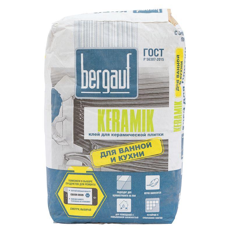 Клей для плитки Bergauf Keramik, 25 кгКлей для плитки и керамогранита для внутренних работ<br>Расход Клея для плитки Bergauf Keramik: 2,5 кг/м2 (при толщине слоя 3мм)<br><br><br>Бренд: Bergauf; Название: Keramik; Состав: Цементный; Тип работ: Для внутренних работ; Вид плитки: Настенная керамическая плитка; Вид плитки: Керамогранит; Вид плитки: Напольная керамическая плитка; Основание: Бетон; Основание: Цемент; Область применения: Для автомоек; Толщина слоя: От 3 до 10  мм.; Температура нанесения: От +5 до +25  °С; Температура эксплуатации: От -50 до +70 °С; Система &quot;Теплый пол&quot;: Нет; Размер плитки: Мелкоформатная; Особые свойства: Влагостойкий; Расход: 5 кг/м2; Нагрузка на плитку: Незначительная; Нагрузка на плитку: Минимальная; Открытое время: 10  мин.; Время корректировки: 7  мин.; Время жизни раствора: 180  мин.; Время полного набора прочности: 28  сут.; Допустимость хождения через: 48  час.; Расшивка швов через: 48  час.; Цвет: Серый; Вес: 25  кг.;