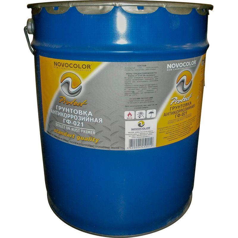 Грунт ГФ-021 серый Новоколор, 20 кгГрунт&amp;nbsp;Новоколор, ГФ-021, серый, 20кг<br><br>Грунт&amp;nbsp;Новоколор, ГФ-021 (серый) &amp;ndash; грунтовка для обработки металлических и деревянных поверхностей, для внутренних и наружных работ.<br><br>НАЗНАЧЕНИЕ:<br><br>Обработка металлических и деревянных деталей каркаса зданий, оконных, дверных проемов, стропильных систем;<br>Нанесение на направляющие и крепежные части заборов, хозяйственных построек, навесов, гаражей (с последующим&amp;nbsp;&amp;nbsp;<br><br>покрытием эмалью, масляной краской);<br>Грунтование декоративных деталей интерьера в помещении, на садово-парковых участках, зонах отдыха, детских<br><br>и спортивных площадках, архитектурных элементов фасада.<br><br>ПРЕИМУЩЕСТВА:<br><br>Грунт ГФ-021 универсален. Может использоваться в комплексном покрытии со шпатлевками, мастиками, эмалями, красками,<br><br>а также как самостоятельное покрытие;<br>Грунт ГФ-021 обладает высокими&amp;nbsp;адгезионными&amp;nbsp;качествами;<br>Поверхности, обработанные грунтом ГФ-021 не подвержены коррозии, защищены&amp;nbsp;&amp;nbsp;от химических соединений,<br><br>растворов солей, минеральных масел, агрессивной атмосферной среды, перепадов температур;<br>После высыхания грунтовка образует однородную матовую или&amp;nbsp;полуглянцевую&amp;nbsp;поверхность;<br>При транспортировке и хранении с отрицательными температурами,&amp;nbsp;&amp;nbsp;после размораживания, не теряет своих свойств.<br><br>РЕКОМЕНДАЦИИ:<br><br>Рекомендации&amp;nbsp;по работе:<br><br>Работы производить при температуре от 5С до 35С и относительной влажности не более 85%;<br>Перед началом работ очистить поверхности от грязи и пыли, ржавчины, масляные и жировые пятна удалить с помощью растворителя.<br><br>Деревянные основания необходимо просушить и зачистить наждачной шкуркой;<br>Тщательно перемешать грунтовку до однородной массы (при необходимости разбавить растворителем до рабочей вязкости, но не более 10% от массы грунта);<br>Наносят грунт методом пневматического 