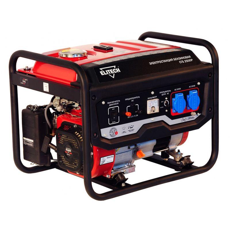 Генератор бензиновый СГБ 2500Р ElitechГенератор бензиновый СГБ 2500Р Elitech<br><br>Автономная бензиновая электростанция с четырехтактным двигателем, напряжением 220Вт и ручным стартером.<br><br>НАЗНАЧЕНИЕ:<br><br>Автономный или резервный источник электроэнергии в местах, где возникают перебои с электричеством либо оно не доступно совсем;<br>Снабжение электроэнергией осветительных приборов, маломощного инструмента и т.п.<br><br>ПРЕИМУЩЕСТВА:<br><br>Пониженный уровень вибрации и шума (оснащен системой демпферов);<br>Удобный в использовании (простая и понятная панель управления, широкие ручки для транспортировки, индикатор уровня топлива, крышка топливного бака на верхней панели);<br>Производительный (топливный бак объемом 15л, отсек для масла объемом 0,6л, два выхода на 220В и один на 12В);<br>Безопасный (вольтметр, автоматический регулятор напряжения, защита при низком уровне масла);<br>Долговечный (жесткий корпус на раме, фильтр на горловине топливного бака, демпферы снижают износ конструкции, изготовлен из антикоррозийных материалов).<br><br>РЕКОМЕНДАЦИИ:<br><br>При первом запуске дать поработать в течение 4 часов в нагрузке 20-40% от номинальной;<br>Уровень масла и топлива проверять перед каждым запуском. Заправку производить при выключенном двигателе;<br>Для эксплуатации генератора потребуются: бензин АИ 92, моторное масло, резиновые перчатки и провод заземления. В комплект не входят, приобретаются дополнительно.<br>Соединение с источником заземления производить кабелем сечением не менее 4 мм.<br><br>МЕРЫ ПРЕДОСТОРОЖНОСТИ:<br><br>Потребители постоянного (12 В) и переменного (220В) токов подключать раздельно;<br>В процессе работы глушитель достаточно сильно нагревается, что может привести к ожогам.<br>Бренд: Elitech; Модель: СГБ 2500Р; Мощность номинальная: 2000 Вт; Мощность максимальная: 2200 Вт; Мощность двигателя: 6.5 л.с; Уровень шума: 68 дБ; Тип двигателя: 4-тактный; Объем топливного бака: 15 л; Объем маслянного картера: 0.6 л; Розетки: 2шт - 220/16 В/А; Роз