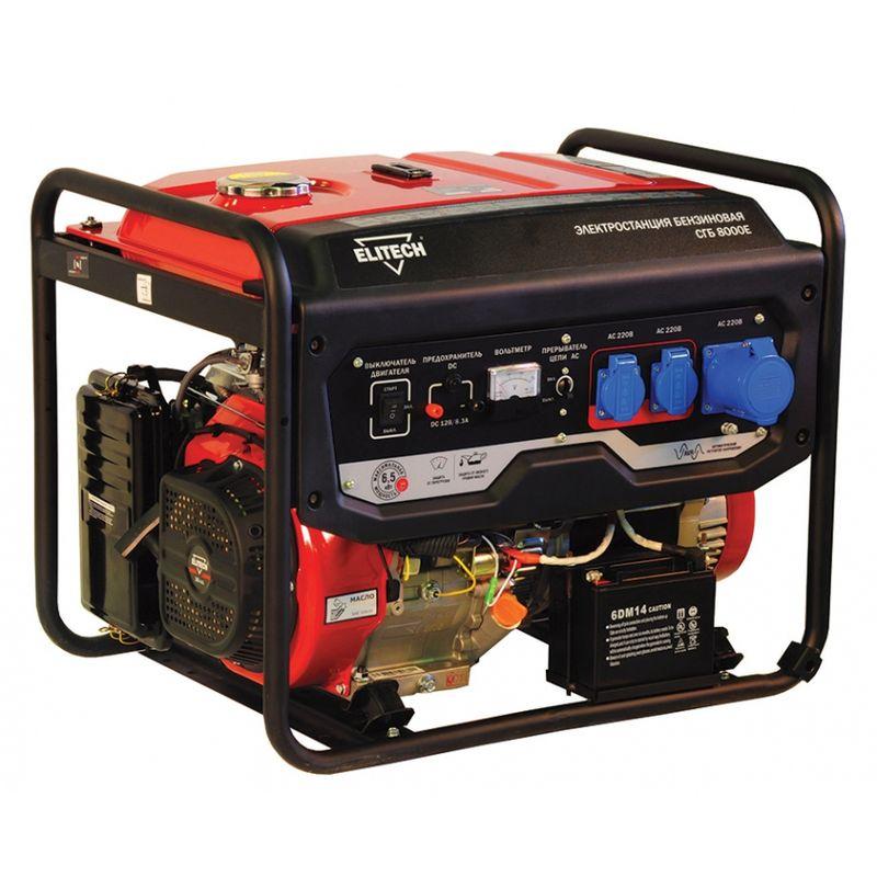 Генератор бензиновый СГБ 8000Е ElitechГенератор бензиновый СГБ 8000Е Elitech<br><br>Автономная бензиновая электростанция с четырехтактным двигателем, напряжением 220Вт и электростартером.<br><br>НАЗНАЧЕНИЕ:<br><br>Автономный или резервный источник электроэнергии в местах, где возникают перебои с электричеством либо оно не доступно совсем;<br>Снабжение электроэнергией осветительных приборов, инструмента и т.п. на строительных площадках, в мастерских, на дачах и в быту;<br>Подключение электроприборов суммарной мощностью не более 6500 Вт.<br><br>ПРЕИМУЩЕСТВА:<br><br>Пониженный уровень вибрации и шума (оснащен системой демпферов);<br>Удобный в использовании (простая и понятная панель управления, широкие ручки для транспортировки, индикатор уровня топлива, крышка топливного бака на верхней панели, аккумулятор для электростартера в комплекте);<br>Производительный (топливный бак объемом 25л, отсек для масла объемом 1,1л, три выхода на 220В (одна розетка на 32А и две на 16А), возможность подзарядки аккумуляторов постоянным током &amp;ndash; выход на 12В);<br>Безопасный (вольтметр, автоматический регулятор напряжения, защита при низком уровне масла);<br>Долговечный (жесткий корпус на раме, фильтр на горловине топливного бака, демпферы снижают износ конструкции, изготовлен из антикоррозийных материалов).<br><br>РЕКОМЕНДАЦИИ:<br><br>При первом запуске дать поработать в течение 4 часов в нагрузке 20-40% от номинальной;<br>Уровень масла и топлива проверять перед каждым запуском. Заправку производить при выключенном двигателе;<br>Для эксплуатации генератора потребуются: бензин АИ 92, моторное масло, резиновые перчатки и провод заземления. В комплект не входят, приобретаются дополнительно;<br>Соединение с источником заземления производить кабелем сечением не менее 4 мм.<br><br>МЕРЫ ПРЕДОСТОРОЖНОСТИ:<br><br>Потребители постоянного (12 В) и переменного (220В) токов подключать раздельно;<br>В процессе работы глушитель достаточно сильно нагревается, что может привести к ожогам.<br>Бре