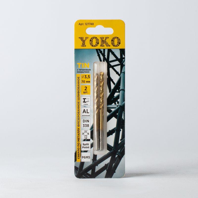 Сверло по металлу 3,5х70мм TIN 2шт/уп Yoko<br>Бренд: Yoko; Конструкция рабочей части: Спиральное; Обрабатываемый материал: По металлу; Хвостовая часть: Цилиндрическая; Тип: Сверло; Диаметр: 3,5 мм; Общая длина: 70 мм; Покрытие: Нитрид титана; Длина рабочей части: 39 мм; Способ изготовления: Холоднофрезерованное;