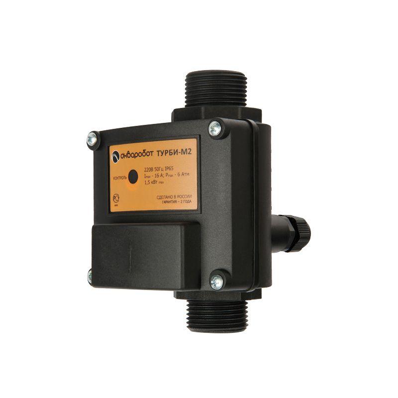 Блок управления насосом Unipump АКВАРОБОТ ТУРБИ-M2 3,0-4,5 бар<br>Тип блока: Однопороговый; Пороги давления: 3,0/4,5 бар; Предельное давление: 6 бар; Мощность насоса: до 1500 Вт; Максимальный ток: 16 А; Чувствительность датчика потока: 2 л/мин; Производительность насоса: 6 м?/ч; Тип воды: Чистая вода; Максимальная температура воды: + 35 °С; Максимальный размер частиц: 1 мм; Тип присоединения: Нр-нр; Бренд: Unipump; Страна производитель: Россия; Модель: Турби-м2; Гарантия: 24 мес;