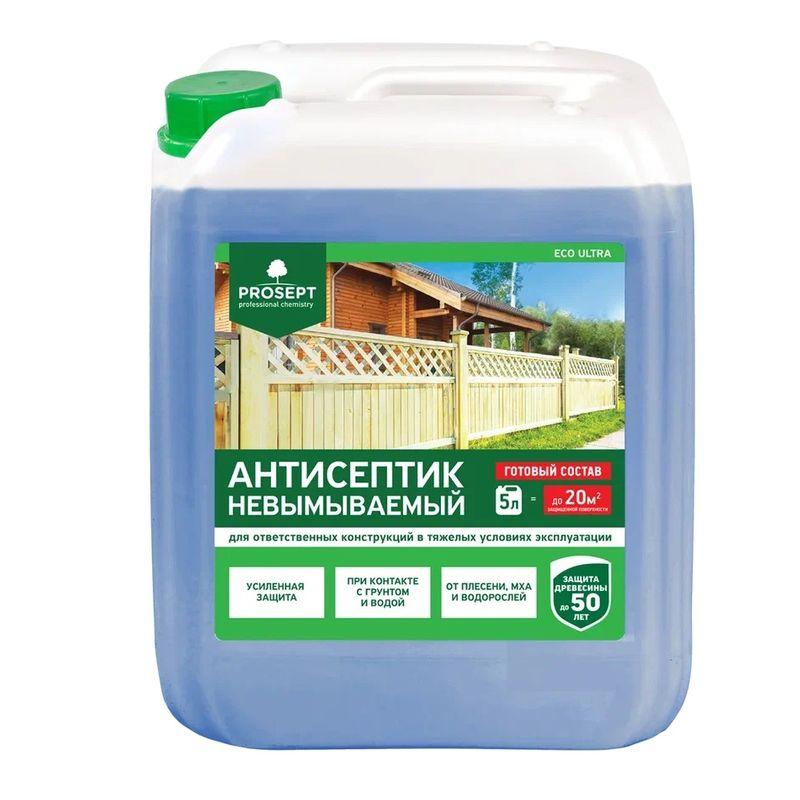 Антисептик невымываемый Prosept Eco Ultra, 5лНевымываемый антисептик для ответственных конструкций Prosept Eco Ultra, 5л<br><br>Невымываемый антисептик на водной основе для защиты конструкций и изделий из древесины, эксплуатируемых в неблагоприятных условиях.<br><br>НАЗНАЧЕНИЕ:<br><br>Применяется для обрабатывания древесины разных пород в тяжелых эксплуатационных условиях с целью ее защиты от влияния влаги, атмосферных осадков, плесени, грибка, мха, насекомых;<br><br>Возможна обработка древесины под давлением или путем вымачивания в промышленных условиях.<br><br>ПРЕИМУЩЕСТВА:<br><br>Экономичный расход состава &amp;ndash; 250-350 г/м2;<br><br>Долговечность (раствор оберегает поверхности от воздействия влаги, атмосферных осадков, гниения, синевы, поражения насекомыми, уничтожает плесень и грибок на срок до 50 лет; повышает износостойкость древесины; высокая степень адгезии &amp;ndash; не смывается с поверхности осадками и при долгом контакте с грунтом);<br><br>Безопасность &amp;ndash; экологически безопасный, не токсичен, не выделяет вредных веществ;<br><br>Удобство в эксплуатации (легкое нанесение с помощью кисточки, валика или краскопульта; при покрытии не меняет текстуру дерева, древесина меняет цвет на светло-зеленый, потом приобретает медово-коричневый оттенок, без последующего покрытия подвергается выцветанию до серебристо-серого цвета, возможны дальнейшее окрашивание, склеивание и другая обработка).<br><br>РЕКОМЕНДАЦИИ:<br><br>Рекомендации по работе:<br><br>В процессе выполнения работ пользуйтесь индивидуальными средствами защиты (очки, перчатки, маска или респиратор при распылении);<br><br>Поддерживайте температуру окружающей среды при нанесении средства не менее +50С;<br><br>Перед тем, как начать работу, подготовьте рабочую поверхность &amp;ndash; удалите загрязнения, пыль;<br><br>При поражении дерева синевой обработайте ее специальным отбеливателем;<br><br>Равномерно нанесите антисептик кистью, валиком или краскопультом в 2-3 слоя с промежутками 20-30 минут;
