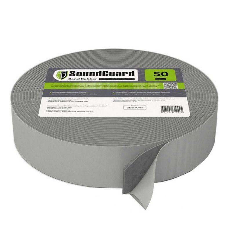 Демпферная виброгасящая лента SoundGuard Band Rubber 12000х50х4 ммДемпферная&amp;nbsp;виброгасящая&amp;nbsp;лента&amp;nbsp;SoundGuard&amp;nbsp;Band&amp;nbsp;Rubber&amp;nbsp;50&amp;nbsp;мм<br><br>Самоклеящаяся&amp;nbsp;лента&amp;nbsp;для&amp;nbsp;гашения&amp;nbsp;вибрации&amp;nbsp;каркасно-обшивных&amp;nbsp;конструкций,&amp;nbsp;<br><br>применяется&amp;nbsp;для&amp;nbsp;проклейки&amp;nbsp;профиля&amp;nbsp;в&amp;nbsp;местах&amp;nbsp;соединения&amp;nbsp;со&amp;nbsp;стенами,&amp;nbsp;полом&amp;nbsp;и&amp;nbsp;потолком.<br><br>НАЗНАЧЕНИЕ:<br><br>Уменьшение&amp;nbsp;вибрации&amp;nbsp;строительных&amp;nbsp;конструкций;<br>Проклейка&amp;nbsp;профиля&amp;nbsp;в&amp;nbsp;звукоизолирующих&amp;nbsp;системах.<br><br>ПРЕИМУЩЕСТВА:<br><br>Экологически&amp;nbsp;безопасный&amp;nbsp;состав:&amp;nbsp;каучук&amp;nbsp;и&amp;nbsp;вспененный&amp;nbsp;полиэтилен;<br>Без&amp;nbsp;запаха&amp;nbsp;(может&amp;nbsp;использоваться&amp;nbsp;внутри&amp;nbsp;помещений);<br>Долговечность,&amp;nbsp;устойчивость&amp;nbsp;к&amp;nbsp;атмосферным&amp;nbsp;воздействиям;<br>Выдерживает&amp;nbsp;температурные&amp;nbsp;колебания&amp;nbsp;от&amp;nbsp;-60&amp;nbsp;до&amp;nbsp;+90&amp;nbsp;градусов&amp;nbsp;без&amp;nbsp;потери&amp;nbsp;свойств;<br>Не&amp;nbsp;дает&amp;nbsp;усадку;<br>Имеет&amp;nbsp;минимальный&amp;nbsp;уровень&amp;nbsp;влагопоглощения.<br>Легкость&amp;nbsp;монтажа&amp;nbsp;(имеет&amp;nbsp;липкий&amp;nbsp;слой);<br>Защита&amp;nbsp;металла&amp;nbsp;от&amp;nbsp;коррозии&amp;nbsp;в&amp;nbsp;местах&amp;nbsp;контакта&amp;nbsp;ленты&amp;nbsp;с&amp;nbsp;профилем;<br>Уменьшает&amp;nbsp;теплопроводность&amp;nbsp;конструкций;<br>Повышает&amp;nbsp;уровень&amp;nbsp;звукоизоляции;<br>Компенсирует&amp;nbsp;температурные&amp;nbsp;расширения&amp;nbsp;стен,&amp;nbsp;пола,&amp;nbsp;потолка.<br><br>РЕКОМЕНДАЦИИ:<br><br>Рекомендации&amp;nbsp;по&amp;nbsp;монтажу:<br><br>Монтаж&amp;nbsp;ленты&amp;nbsp;производите&amp;nbsp;только&amp;nbsp;на&amp;nbsp;чистую&amp;nbsp;поверхность&amp;nbsp;профиля;<br>Для&amp;nbsp;максим