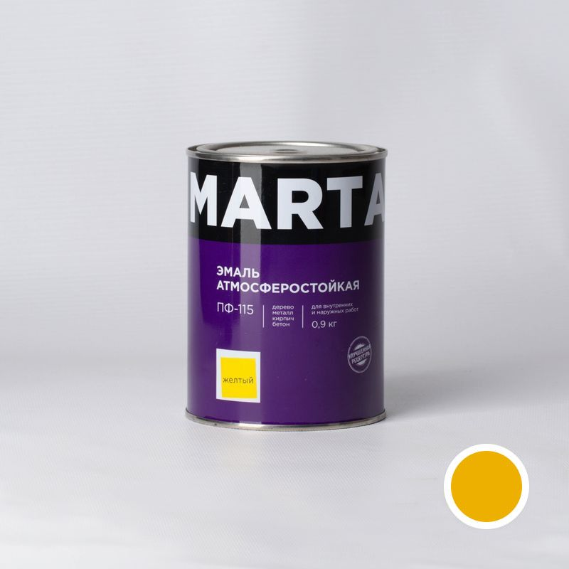 Эмаль ПФ-115 MARTA, желтая, 0,9кг<br>Бренд: Marta; Название: ПФ-115; Маркировка: Пф-115; Цвет производителя: Желтый; Состав: Алкидная; Объем: 1 л; Вес: 0,9 кг; Расход: 100-180 г/м?; Степень блеска: Глянцевая; Особые свойства: Высокая адгезия; Фактура: Гладкая; Тип поверхности: Кирпич; Тип поверхности: Дерево; Тип поверхности: Металл; Назначение: Для металла; Срок годности: 24 мес; Разбавитель: Уайт-спирит; Разбавитель: Сольвент; Способ нанесения: Краскопульт; Способ нанесения: Кисть; Тип работ: Для наружных работ; Время высыхания: До 24 часов; Минимальная температура эксплуатации: -60; Максимальная температура эксплуатации: 40; Минимальная температура хранения: -40; Максимальная температура хранения: 40; Цвет: Желтый;
