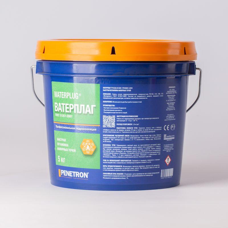 Гидроизоляция проникающая Ватерплаг для ликвидации течей, 5 кгГидроизоляционная смесь для ликвидации течей&amp;nbsp;Ватерплаг&amp;nbsp;Пенетрон&amp;nbsp;5 кг<br><br>Профессиональная проникающая гидроизоляционная смесь для строительных работ.<br><br>НАЗНАЧЕНИЕ:<br><br>Защита от влаги сверхпрочных (бетона, природного камня) и прочных (кирпича) поверхностей.<br><br>ПРЕИМУЩЕСТВА:<br><br>Долговечность (устойчива к влаге);<br>Универсальность (защита от напорной протечки жилых домов и общественных зданий; возможность расширения при схватывании);<br>Безопасность (отсутствие запаха; защита от радиации);<br>Удобство в использовании (вес &amp;ndash; 5 кг; равномерное нанесение, хват &amp;ndash; 3 минуты).<br><br>РЕКОМЕНДАЦИИ:<br><br>Общие рекомендации:<br><br>Выполнять работы в отдалении от взрывчатых и легковоспламеняющихся веществ и предметов (открытые емкости с бензином, аэрозоли, газовые баллоны, опилки, бумага и т.д.);<br>Не рекомендуется работать в присутствии посторонних лиц, детей и животных;<br>При работе пользоваться средствами индивидуальной защиты (очки, каска, перчатки; респиратор), спецовкой;<br>Положение тела должно быть устойчивым, в рабочей зоне не должно быть посторонних предметов, которые могут привести к потере равновесия.<br><br>Рекомендации по хранению:<br><br>Хранить в сухом помещении, без доступа для детей, животных, посторонних лиц;<br>При переходе из холодного помещения в теплое, дать смеси время принять температуру окружающей среды.<br><br>Рекомендации по применению:<br><br>Выполнять работы в течение 2 минут;<br>Наносить на очищенную поверхность;<br>Вдавить в полость течи, удерживать 2 &amp;ndash; 3 минуты;<br>Удалить остатки смеси, нанести раствора&amp;nbsp;Пенетрона&amp;nbsp;с помощью кисти;<br>Заполнить полость раствором&amp;nbsp;Пенекрита;<br>Нанести 2 слоя раствора&amp;nbsp;Пенетрон.<br>Бренд: Penetron; Название: Ватерплаг; Вид: Однокомпонентная; Тип работ: Для наружных работ; Тип работ: Для внутренних работ; Область применения: От напорных тече