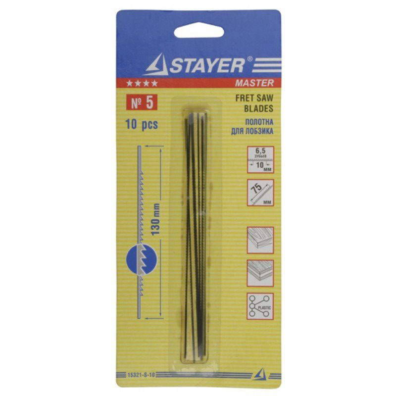 Набор полотен Stayer для ручного лобзика, 130 мм, 10 шт