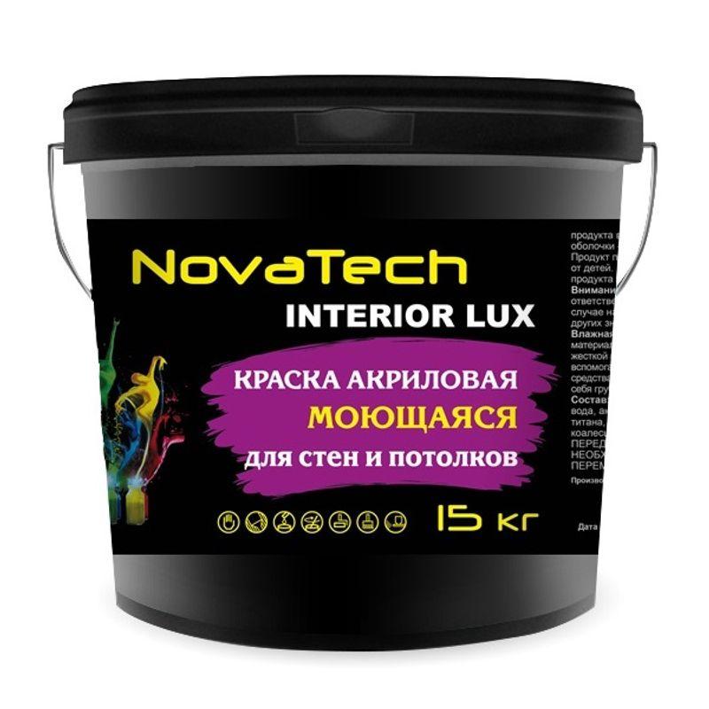 Краска Novatech Interior LUX (инт. моющ.) 15 кг<br>Вес: 15 кг; Бренд: Novatech; Вид: Водно-дисперсионная; Состав: Акриловая; Степень блеска: Матовая; Расход: 140-160 г/м2; Время высыхания: 24 ч; Тип поверхности: Штукатурка; Тип поверхности: Шпатлевка; Тип поверхности: Гипсокартон; Назначение: Для стен; Разбавитель: Вода; Способ нанесения: Кисть; Способ нанесения: Валик; Способ нанесения: Краскопульт; Тип работ: Для внутренних работ; Максимальная температура хранения: +40 °C; Минимальная температура хранения: 0 °C; Срок годности: 12 мес;