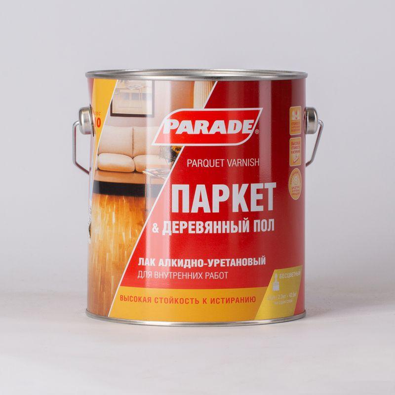 Лак паркетный алкидно-уретановый L10, PARADE, матовый, 2,5л