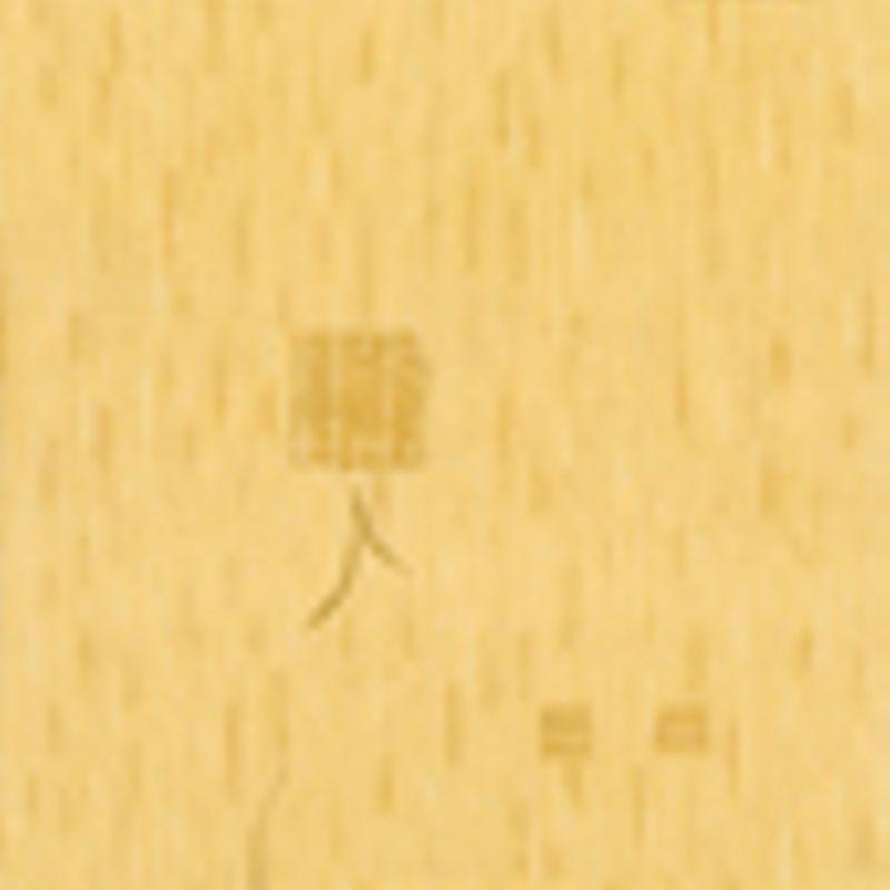 Панель ПВХ 0,250*2,7м Карамель 7006-2<br>Бренд: ПВХ Centurion; Страна производитель: Россия; Цвет производителя: Карамель; Модель: 7006-2; Материал: ПВХ; Длина: 2700 мм; Ширина: 250 мм; Площадь: 0.675 м?; Дизайн: С рисунком; Особые свойства: Влагостойкость; Тип работ: Для внутренних работ; Цвет: Оранжевый;