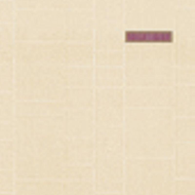 Панель ПВХ 0,250*2,7м Песчаник N146<br>Бренд: ПВХ Centurion; Страна производитель: Россия; Цвет производителя: Песчаник; Модель: N146; Материал: ПВХ; Длина: 2700 мм; Ширина: 250 мм; Площадь: 0.675 м?; Дизайн: С рисунком; Особые свойства: Влагостойкость; Тип работ: Для внутренних работ; Цвет: Бежевый;