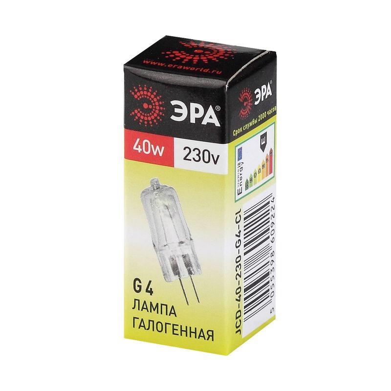Галогенные лампы ЭРА G4-JCD-40W-230V-Cl<br>Страна производитель: Россия; Бренд: Эра; Назначение: Для точечных светильников; Назначение: Для светильников; Назначение: Бытовая; Типоразмер цоколя: G4; Длина: 44 мм; Диаметр: 12 мм; Форма лампы: Капсула; Цвет лампы: Зеркальная; Цвет свечения: Теплый; Прозрачность лампы: Прозрачная; Номинальное напряжение: 230 В; Потребляемая мощность: 40 Вт; Цветовая температура: 3000 К; Светорегулирование: Диммируемая; Срок службы: 2000 ч; Температура эксплуатации: От -40°С до +40°С;