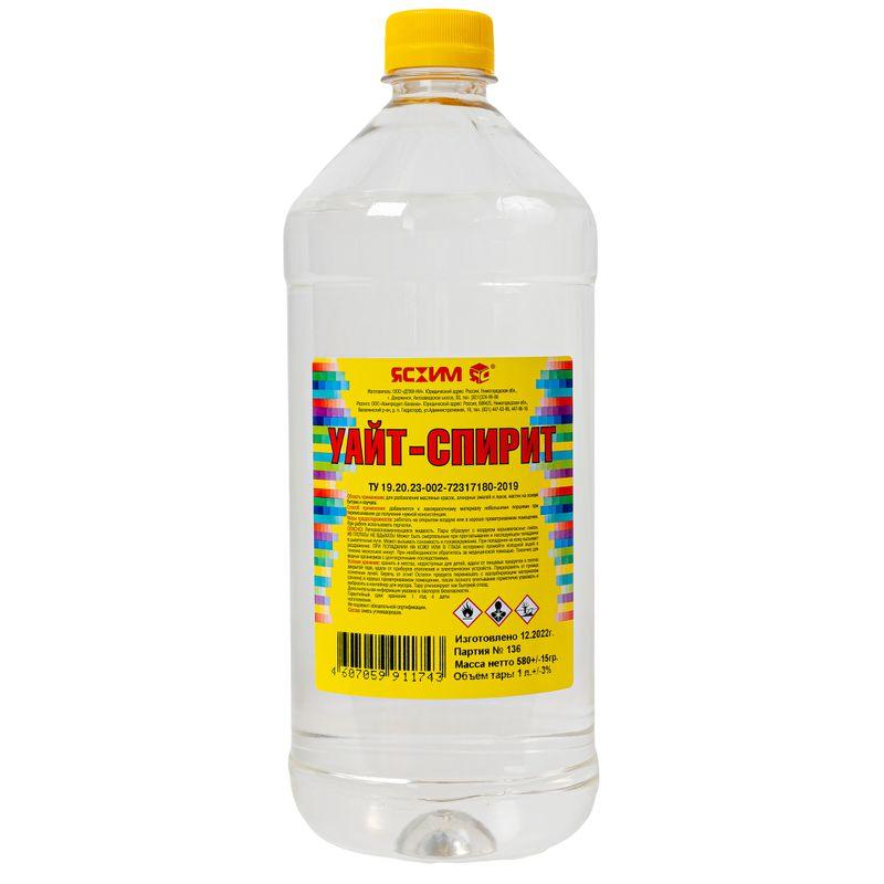 Уайт-спирит, 1л (ТУ)
