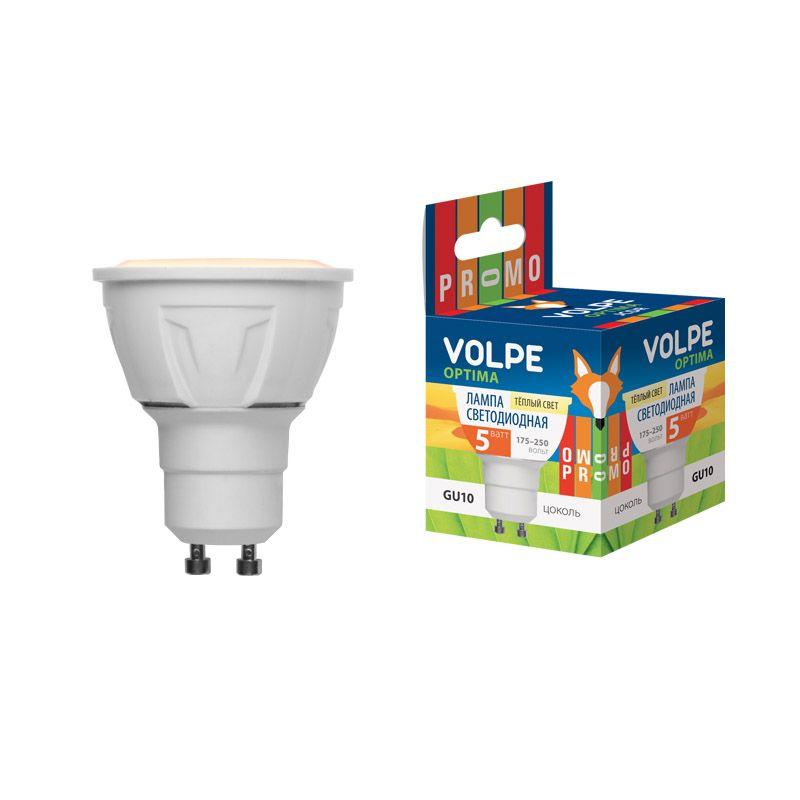 Лампа светодиодная Volpe LED-JCDR-5W/WW/GU10/O Форма матовый рассеиватель. Серия Optima Теплый свет<br>Бренд: Uniel;
