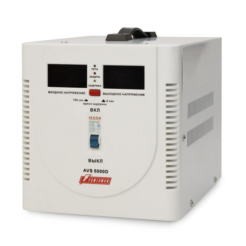 Стабилизатор POWERMEN AVS 5000D<br>Бренд: POWERMEN; Вид: Настенный; Входное напряжение: 110-260 В; Выходное напряжение: 220  ± 8% (202 - 237) В; Габариты: 280х200х225 мм; Гарантия: 1 год; Модель: AVS 5000D; Максимальная мощность: до 5000 ВА; Напряжение срабатывания защиты от повышенного выходного напряжения: 255 ± 5 В; Напряжение срабатывания защиты от пониженного выходного напряжения: 180 ± 5 В; Диапазон рабочих температур: От 0°С до 40°С; Номинальная мощность: 5000 ВА; Срабатывание термозащиты при повышении температуры трансформатора: 120 ± 10 °С; Время переключения: не более 5-7 мс; Степень защиты: IP 20; Страна производитель: Китай; Вес: 8,6 кг; Комплектация: Руководство по эксплуатации;