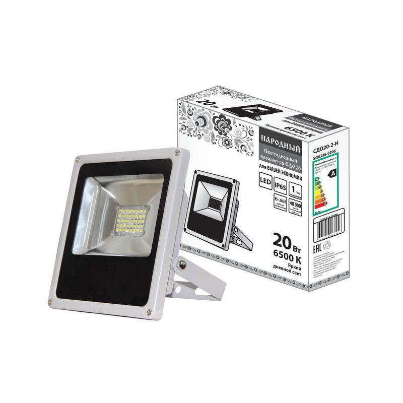 Прожектор светодиодный СДО20-2-Н 20 Вт, 6500 К, серый<br>Бренд: TDM; Серия: СДО; Артикул: SQ0336-0206; Тип: Светодиодный; Тип отражателя: Зеркальный; Цвет свечения: Белый; Цветовая температура: 6500 К; Световой поток: 1600 Лм; Угол обзора: 120 °; Номинальное напряжение: 220-230 В; Мощность: 20 вт; Материал корпуса: Алюминий; Срок службы: 50000 ч; Степень защиты: IP 65; Вес: 0,5 кг; Температура эксплуатации: От -30°С до +50°С; Габариты: 185х180х42 мм; Количество светодиодов: 40 шт; Страна производитель: Китай; Гарантия: 1 год; Количество в упаковке: 1;