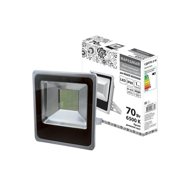 Прожектор светодиодный СДО70-2-Н 70 Вт, 6500 К, серый