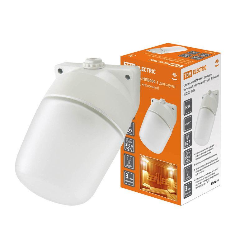 Светильник НПБ400-1 для сауны настенный, наклонный, IP54, 60 Вт, белый, TDM<br>Страна производитель: Китай; Бренд: TDM; Мощность: 60 Вт; Степень защиты: IP 54;