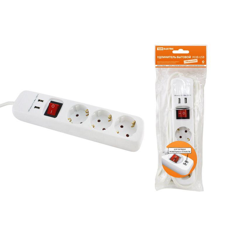 Удлинитель бытовой У03В-USB 3 гнезда, 2USB разъема, 1,5 метра, вык., з/к, ПВС 3х1мм2 16А/250В TDM<br>Бренд: TDM; Количество в упаковке: 20;