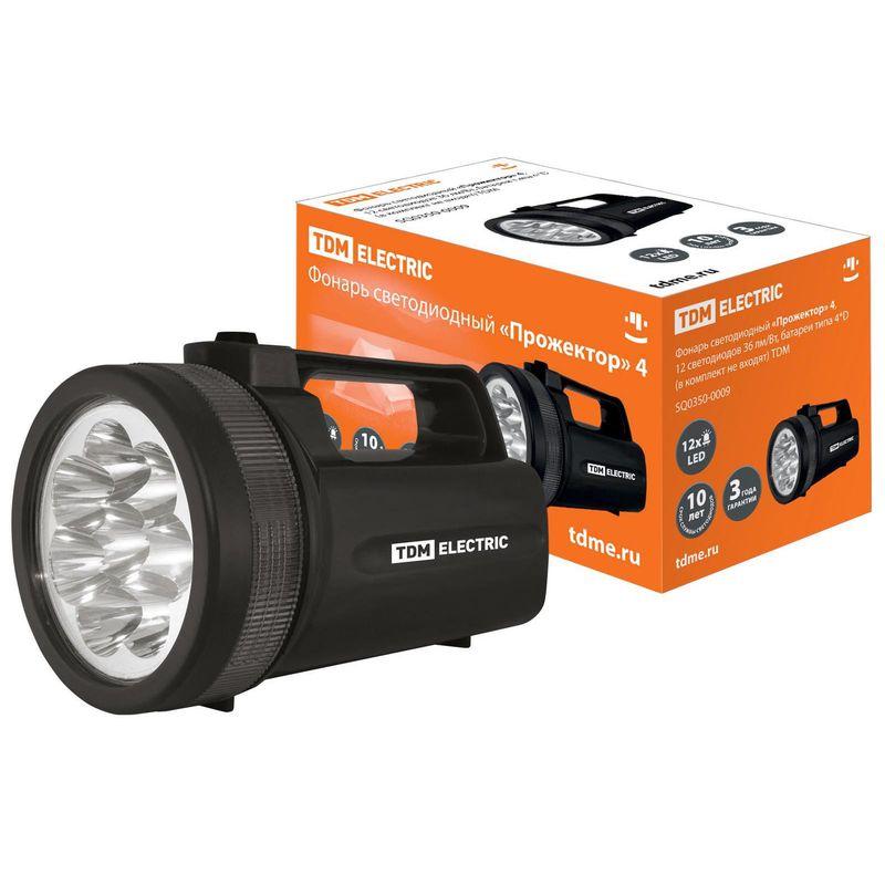 Фонарь Прожектор, светодиодный, 12 светодиодов 36 лм/Вт, батареи типа 4*D (в комплект не входят) TDM<br>Бренд: TDM;