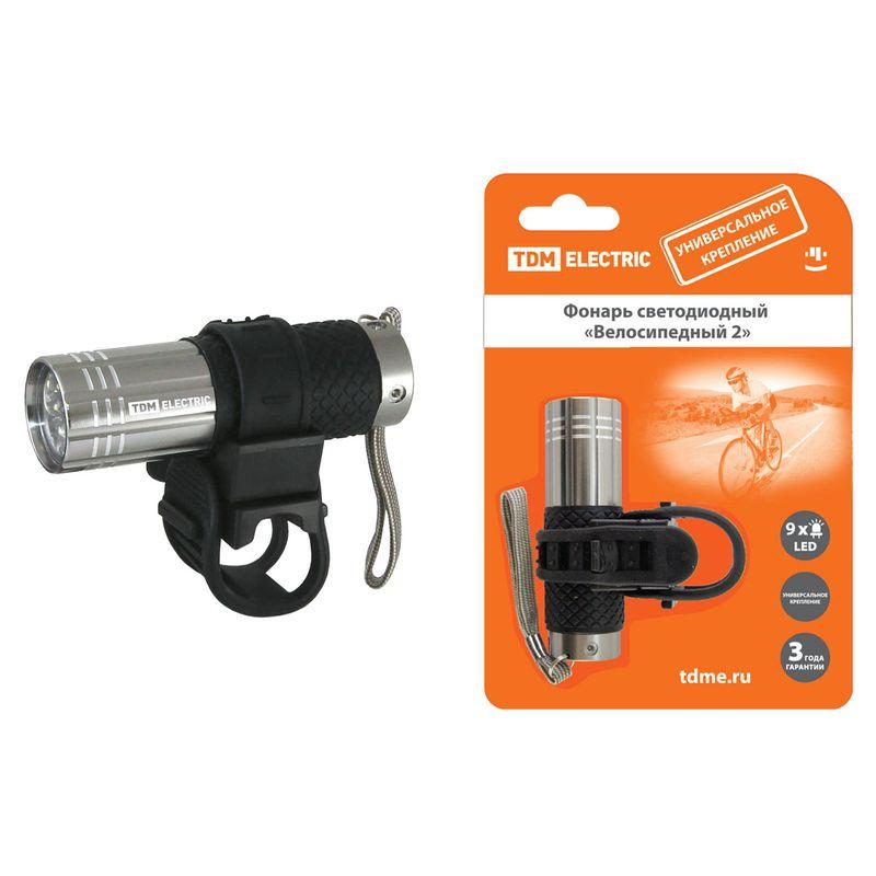 Фонарь светодиодный Велосипедный 2 с креплением, 9 LED, 30 лм/Вт, 3*AAA TDM<br>Бренд: TDM;