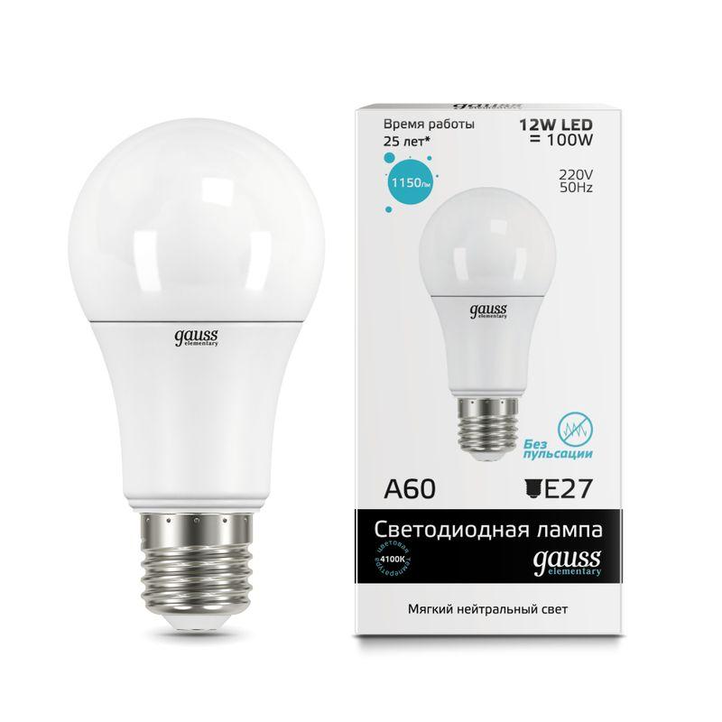 Лампа Gauss LED Elementary A60 12W E27 холодный свет 4100K