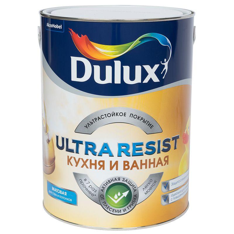 Краска для кухни и ванной Dulux ULTRA RESIST матовая, база BW, 5л<br>Объем: 5 л; Вес: 6 кг; Название: ULTRA RESIST; Бренд: Dulux; База: BW; Цвет производителя: БЕЛЫЙ; Вид: Водно-дисперсионная; Состав: Акриловая; Степень блеска: Матовая; Особые свойства: Моющаяся; Особые свойства: Износостойкость; Особые свойства: Экологичность; Особые свойства: Влагостойкость; Расход: 12; Время высыхания: 4-6 ч; Способ колеровки: Машинная колеровка; Тип поверхности: Гипсокартон; Тип поверхности: Обои; Тип поверхности: Штукатурка; Тип поверхности: Бетон; Тип поверхности: Дерево; Тип поверхности: Кирпич; Назначение: Для кухонь и ванных комнат; Разбавитель: Вода; Способ нанесения: Валик; Способ нанесения: Кисть; Способ нанесения: Распылитель; Тип работ: Для внутренних работ; Максимальная температура хранения: +30 °C; Минимальная температура хранения: +5 °C; Максимальная температура эксплуатации: +30 °C; Минимальная температура эксплуатации: +5 °C; Срок годности: 48 мес; Цвет: Белый; База под колеровку: Светлые тона;