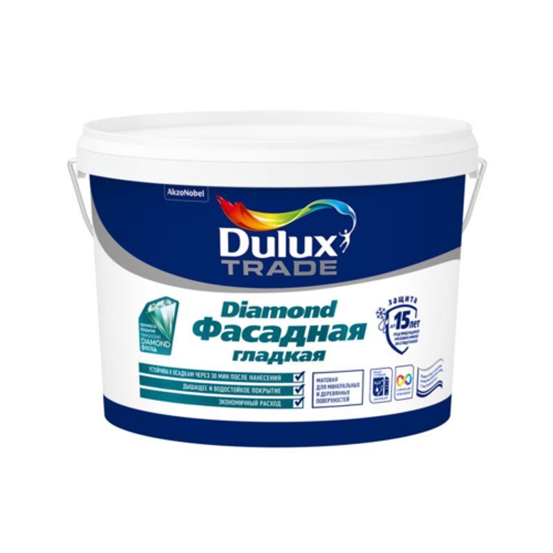 Краска фасадная Dulux Trade DIAMOND гладкая, матовая, база BW, 5л<br>Объем: 5 л; Вес: 6,95 кг; Название: Trade DIAMOND; Бренд: Dulux; База: BW; Цвет производителя: Белый; Вид: Водно-дисперсионная; Состав: Акриловая; Степень блеска: Матовая; Особые свойства: Без брызг и потеков; Особые свойства: Атмосферостойкость; Особые свойства: Влагостойкость; Особые свойства: Экологичность; Особые свойства: Паропроницаемость; Особые свойства: Высокая адгезия; Особые свойства: Износостойкость; Расход: 16; Время высыхания: 2-4 ч; Способ колеровки: Машинная колеровка; Тип поверхности: Штукатурка; Тип поверхности: Дерево; Тип поверхности: Кирпич; Тип поверхности: Бетон; Назначение: Для фасадов; Разбавитель: Вода; Способ нанесения: Распылитель; Способ нанесения: Валик; Способ нанесения: Кисть; Тип работ: Для наружных работ; Максимальная температура хранения: +30 °C; Минимальная температура хранения: +5 °C; Максимальная температура эксплуатации: +30 °C; Минимальная температура эксплуатации: +5 °C; Срок годности: 48 мес; Цвет: Белый; База под колеровку: Светлые тона;