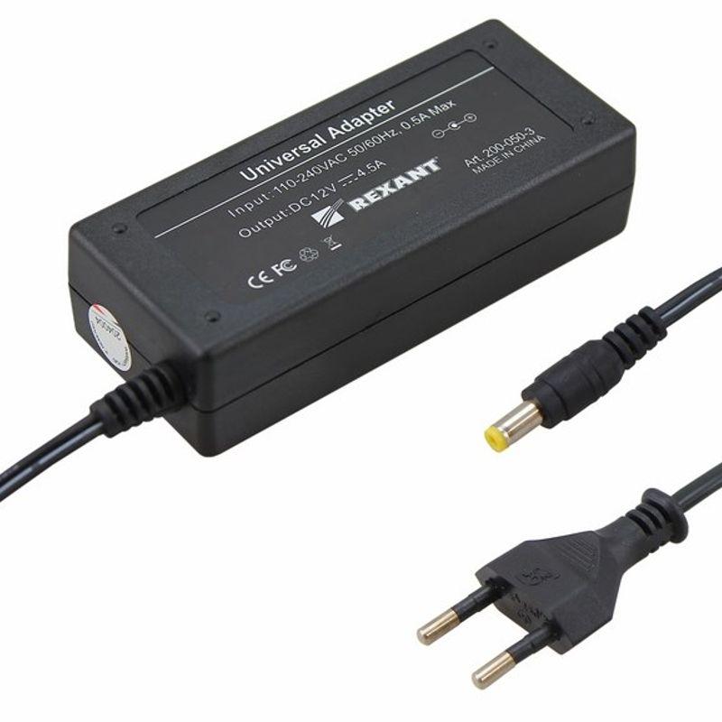 Источник питания 110-220V AC/12V DC, 4,5А, 50W с DC разъемом подключения 5,5*2,1, без влагозащиты (IP23)<br>Бренд: REXANT;