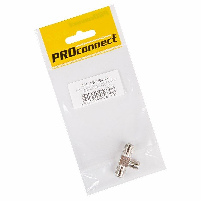 ПЕРЕХОД соединитель x3 гн F (F-тройник) PROCONNECT Индивидуальная упаковка 1 шт<br>