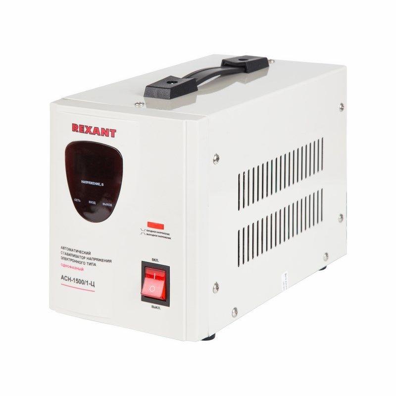 Стабилизатор напряжения Rexant АСН -1500/1-Ц<br>