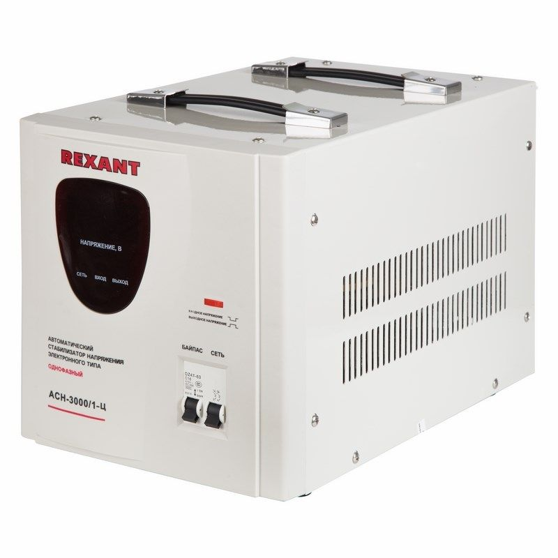 Стабилизатор напряжения Rexant АСН -3000/1-Ц<br>