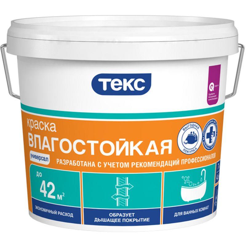 Краска влагостойкая TEKS Универсал, белая, 25кг<br>Бренд: Teks; Цвет: Белый;