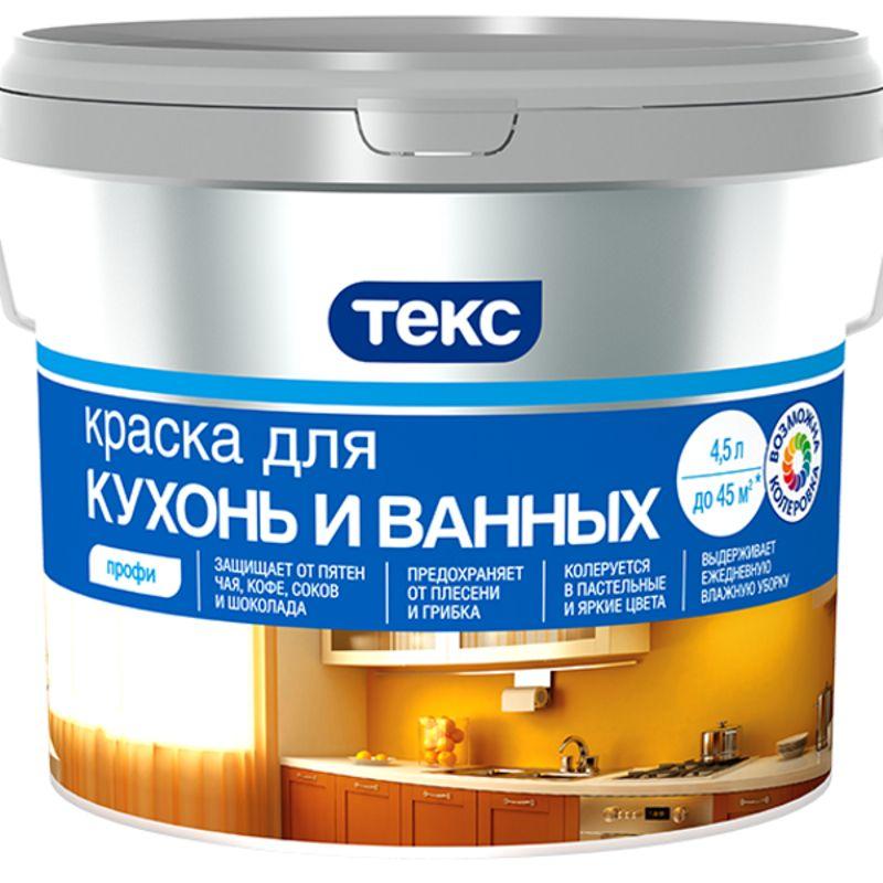 Краска для кухонь и ванных комнат TEKS Профи, База D, 9л<br>Объем: 9 л; Вес: 12,6 кг; Название: Профи; Бренд: Teks; База: D; Цвет производителя: Прозрачный; Вид: Водно-дисперсионная; Состав: Акриловый латекс; Степень блеска: Глубокоматовая; Особые свойства: Моющаяся; Особые свойства: Антисептик; Особые свойства: Влагостойкая; Расход: 8-11; Время высыхания: 1 ч; Способ колеровки: Машинная колеровка; Тип поверхности: Гипсокартон; Тип поверхности: Дерево; Тип поверхности: Кирпич; Тип поверхности: Штукатурка; Тип поверхности: Бетон; Назначение: Для стен; Назначение: Для потолков; Разбавитель: Вода; Способ нанесения: Кисть; Способ нанесения: Распылитель; Способ нанесения: Валик; Тип работ: Для внутренних работ; Максимальная температура хранения: +40 °C; Минимальная температура хранения: +5 °C; Максимальная температура эксплуатации: +30 °C; Минимальная температура эксплуатации: +5 °C; Срок годности: 24 мес; Цвет: Бесцветный; База под колеровку: Насыщенные тона;