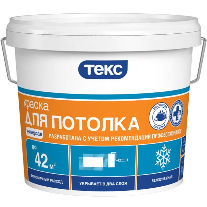 Краска для потолка TEKS Универсал, белая, 7кг<br>Объем: 4,38 л; Вес: 7 кг; Название: Универсал; Бренд: Teks; Цвет производителя: Белый; Вид: Водно-дисперсионная; Состав: Акрилатная; Степень блеска: Глубокоматовая; Особые свойства: Экологичность; Особые свойства: Износостойкость; Расход: 4-7; Время высыхания: 1,5 ч; Способ колеровки: Машинная колеровка; Тип поверхности: Штукатурка; Тип поверхности: Кирпич; Тип поверхности: Бетон; Тип поверхности: Дерево; Тип поверхности: Гипсокартон; Назначение: Для потолков; Разбавитель: Вода; Способ нанесения: Распылитель; Способ нанесения: Валик; Способ нанесения: Кисть; Тип работ: Для внутренних работ; Максимальная температура хранения: +40 °C; Минимальная температура хранения: +5 °C; Максимальная температура эксплуатации: +30 °C; Минимальная температура эксплуатации: +5 °C; Срок годности: 18 мес; Цвет: Белый; База под колеровку: Светлые тона;