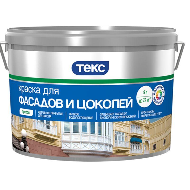 Краска для цоколя и фасадов TEKS Профи, База А, 18л<br>Объем: 18 л; Вес: 25,2 кг; Название: Профи; Бренд: Teks; База: A; Цвет производителя: Белый; Вид: Водно-дисперсионная; Состав: Акриловая; Степень блеска: Глубокоматовая; Особые свойства: Износостойкость; Особые свойства: Влагостойкость; Особые свойства: Атмосферостойкость; Расход: 4-8; Время высыхания: 1 ч; Способ колеровки: Машинная колеровка; Тип поверхности: Бетон; Тип поверхности: Штукатурка; Назначение: Для фасадов; Разбавитель: Вода; Способ нанесения: Распылитель; Способ нанесения: Валик; Способ нанесения: Кисть; Тип работ: Для наружных работ; Максимальная температура хранения: +40 °C; Минимальная температура хранения: +5 °C; Максимальная температура эксплуатации: +30 °C; Минимальная температура эксплуатации: +5 °C; Срок годности: 24 мес; Цвет: Белый; База под колеровку: Светлые тона;